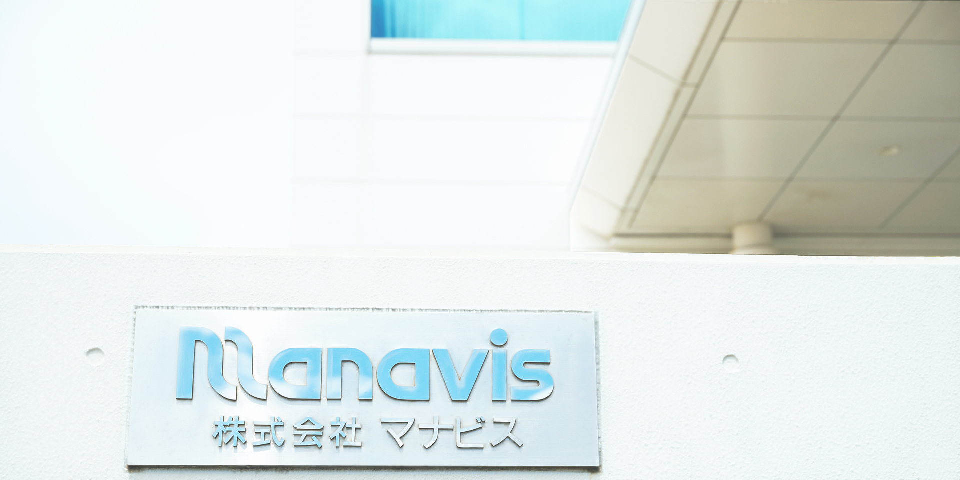 Announcement from Manavis